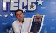 ГЕРБ: Очаквахме да бъдат сменени шестима слаби министри