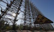 Украйна: Състоянието на Чернобилската АЕЦ е стабилно!