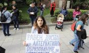 Родители на протест в София: Искаме детски градини!