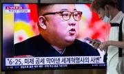 Започна масова дезинфекция на Пхенян
