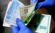 COVID-19: българите са сред най-пострадалите финансово в ЕС