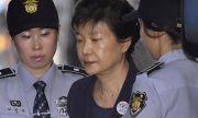 20 години затвор за президент заради корупция