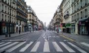 Драконовски мерки в Париж