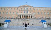Гърция чества четиридесет години в ЕС