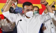 След изборите: какво става в Северна Македония?