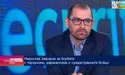 Българин осъществява връзката на ООН с Хамас