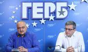 """ГЕРБ: ЦИК прие Борисов да не е депутат заради """"техен човек"""""""