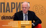 Васил Велев: Ползите от влизането на България в еврозоната доминират