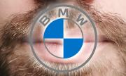 Как точно се произнася BMW?