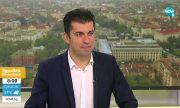 Кирил Петков проговори за парите си и как ги е спечелил