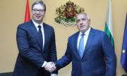 Борисов към Вучич: Не сме спирали да работим (ВИДЕО)