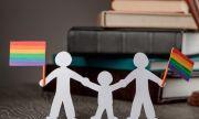 Унгария забранява ЛГБТ съдържанието, насочено към деца