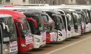 Смолян се присъедини към протеста срещу нерегламентираните превози