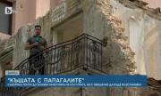 """Събориха """"Къщата с папагалите"""" във Варна"""