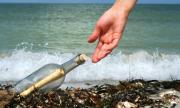 Послание в бутилка пътува 19 години по море (СНИМКИ)