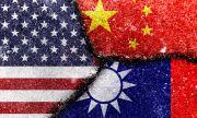 САЩ и Тайван трябва да спрат с опасните действия за търсене на самостоятелност