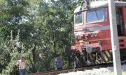 Влак прегази жена на гара Септември