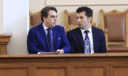 Кирил Петков и Асен Василев обсъждат бъдещето на