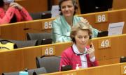 ЕС представи новия дългосрочен бюджет