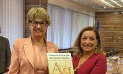 Комитова: МРРБ има за свои приоритети подобряване на свързаността между Балканите и Европа