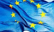 ЕС отпусна още €3 милиона за Нагорни Карабах