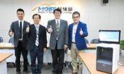 Тайвански учени разработиха система за бързо тестване за инсулт и сърдечно-съдови заболявания