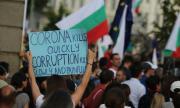 Как чужденците виждат протестите и ситуацията с COVID-19 у нас