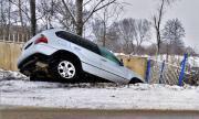 Най-опасните дни за шофиране