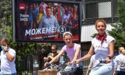 Стратегически вот в Северна Македония