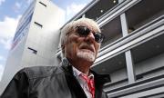 Бърни Екълстоун временно затвори хотела си