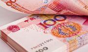 Ето кой е най-богатият китаец