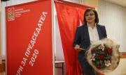 Екипът на Корнелия Нинова: Тя доказа, че може да промени България!