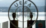 УЕФА готви революционна промяна в Шампионската лига