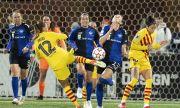 Четири победи на нула в женската Шампионска лига