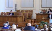 Политолог за следващия парламент: Коалиция, в която със сигурност няма да участват ГЕРБ и ДПС