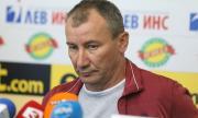 Логично: ЦСКА уволни Стамен Белчев. Вижте кой поема ''армейците''