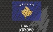 ЕС: Нормализирането на отношенията Сърбия - Косово е предварително условие за еврочленство