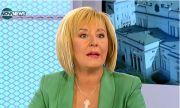 Мая Манолова: С протегната ръка сме за следизборна коалиция с Кирил Петков