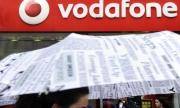 Vodafone взе $ 130 млрд. за дела си във Verizon Wireless