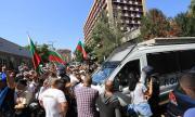"""Чужди издания: Българите са гневни, че ЕС крепи една """"мафиотска държава"""""""