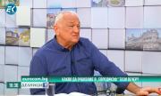 Сашо Диков: Брюксел извади дебелия край на тоягата за България (ВИДЕО)