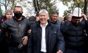 Ситуацията в Киргизстан се успокоява