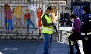 Андора ще тества за COVID-19 всичките си жители
