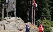 Илияна Йотова: България няма да допусне език на омразата и подмяна на историята