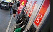 Българските градове с най-скъпи горива