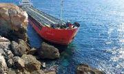 Водолази ще оглеждат заседналия кораб край Яйлата