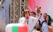 БСП отбелязва годишнина от организираното социалистическо движение в България