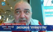 Арман Бабикян: Всеки, който гледа, очаква снимките и записът с Борисов да се окажат истина