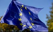 Европа на клетви не вярва