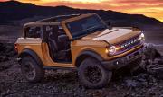 Мераклии за новото Bronco сринаха сайта на Ford